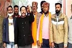 bajrang dal staged strike to kill rinku sharma