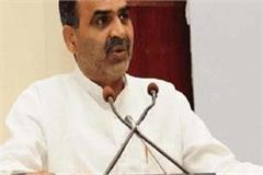 i was attacked at the behest of top rld leaders sanjeev balyan