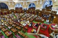 opposition parties opposed the governor s address and walked