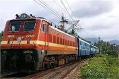 ahmedabad to vaishnodevi katra special rail service run through hisar