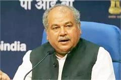 narendra singh tomar says government strives to make women