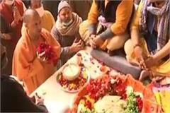 cm yogi arrives in mathura purnja archana meets saints