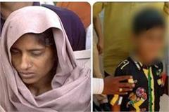 shabnam who was sentenced to be hanged told her crying son
