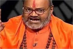 disputed statement of narasimhanand muslim is a jihadi wherever he studies