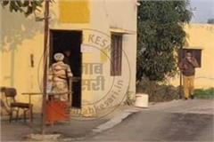 cbi s big raid in jalandhar