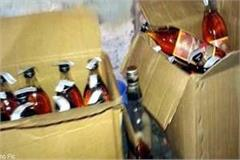 police recovered consignment of liquor from field
