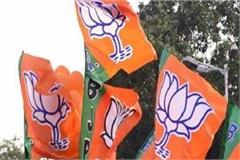 major blow to bjp in mandi gobindgarh unit chief leaves party