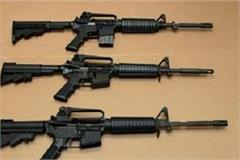 dc instructed to get licensed weapon immediately to police station