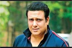 film star govinda said on farmer movement