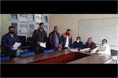 submitted documents for the job of teacher