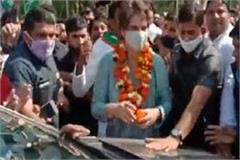 priyanka welcomed by dnd workers will address farmers mahapanchayat in mathura