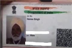 another farmer broke down on the singhu border