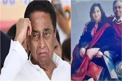 former cm kamal nath s brother in law was strangled to death