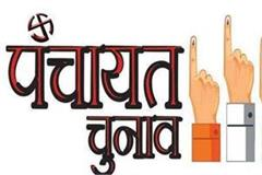 panchayati raj elections postponed haryana