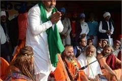 farmers got support of sant samaj pramod krishnan and other saints met tikait