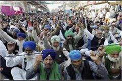 farmers movement farmers march out in memory of pulwama martyrs