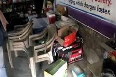 haryana thieves burglars targeted electric works shop