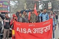 unnao case aisa members protest outside up building