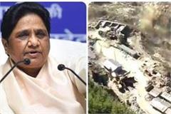 mayawati saddened by uttarakhand incident said central