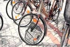 labor department distributed the cheap quality bicycles to workers