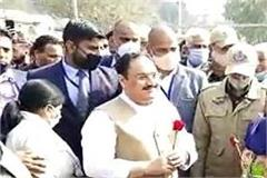 jp nadda leaves for delhi after visiting bilaspur