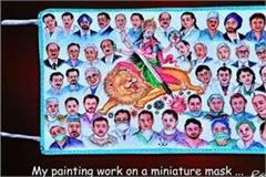mp s young man made 44 doctor s pictures of india on mask