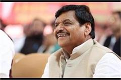 shivpal said  to remove bjp will contest elections in alliance