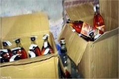 up 25 cases of liquor being ordered for distribution in panchayat election