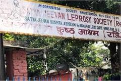 feeling of ignorance and stigma for eradication of leprosy from india