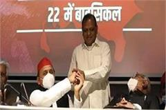 former minister rk chaudhary joined sp after leaving congress