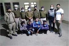 5 youth arrested in solan