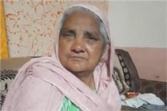 body elections elderly death