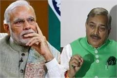 if modi is possible the price of petrol is beyond 100 pramod tiwari