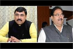 government is doing work to scare everyone abhay chautala update