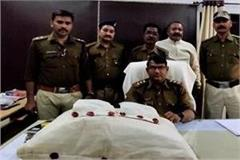 5 kg charas recovered in chattarpur