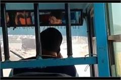roadway bus driver s negligence