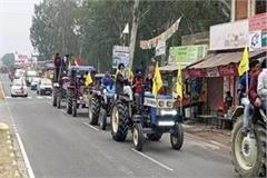 tractor rally organized in support of farmer movement