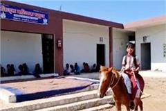 this child goes to school on horse in khandwa