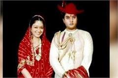 scindia had given heart to priyadarshini at first sight