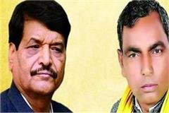 rajbhar claims  shivpal will join  morcha  instead of alliance with sp