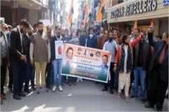 congress protest in hamirpur