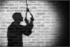 young man commits suicide in chamba