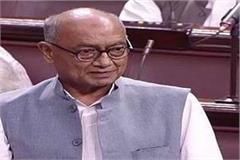 digvijay raised treason case filed against tharoor and rajdeep in parliament