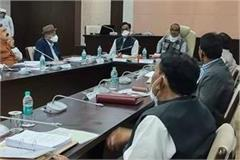 mp cabinet meeting decisions