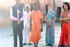 yogacharya shantanu maharaj he had left the job of engineer for spirituality