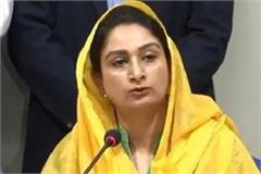 harsimrat badal s big statement on captain said this