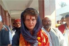 priyanka gandhi vadra worshiped at shakumbari