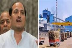 suresh rana said sp bsp governments sold 21 sugar mills in up