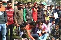recruitment of various posts of indian army canceled know the reason