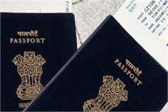 big relief to those who build passport